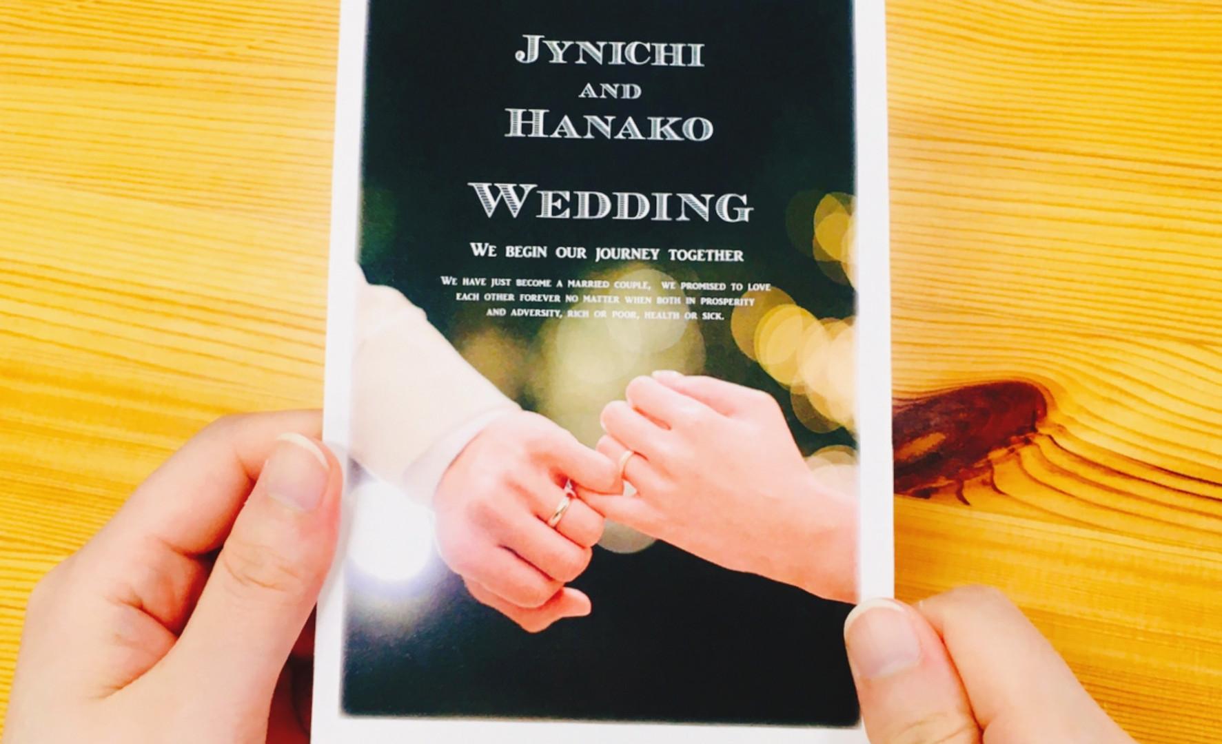 手持ち Just married デザイン6-C-1.jpg