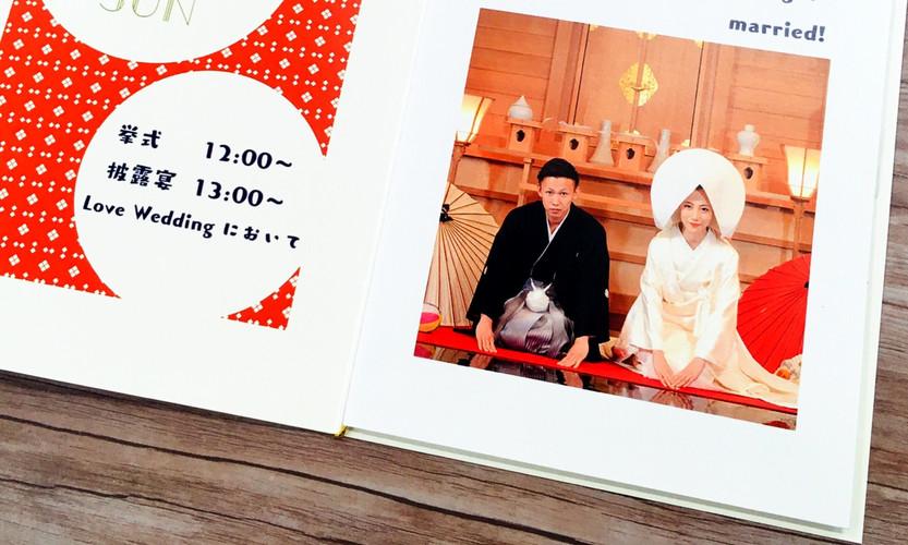 Just married デザイン5-B-3.jpg