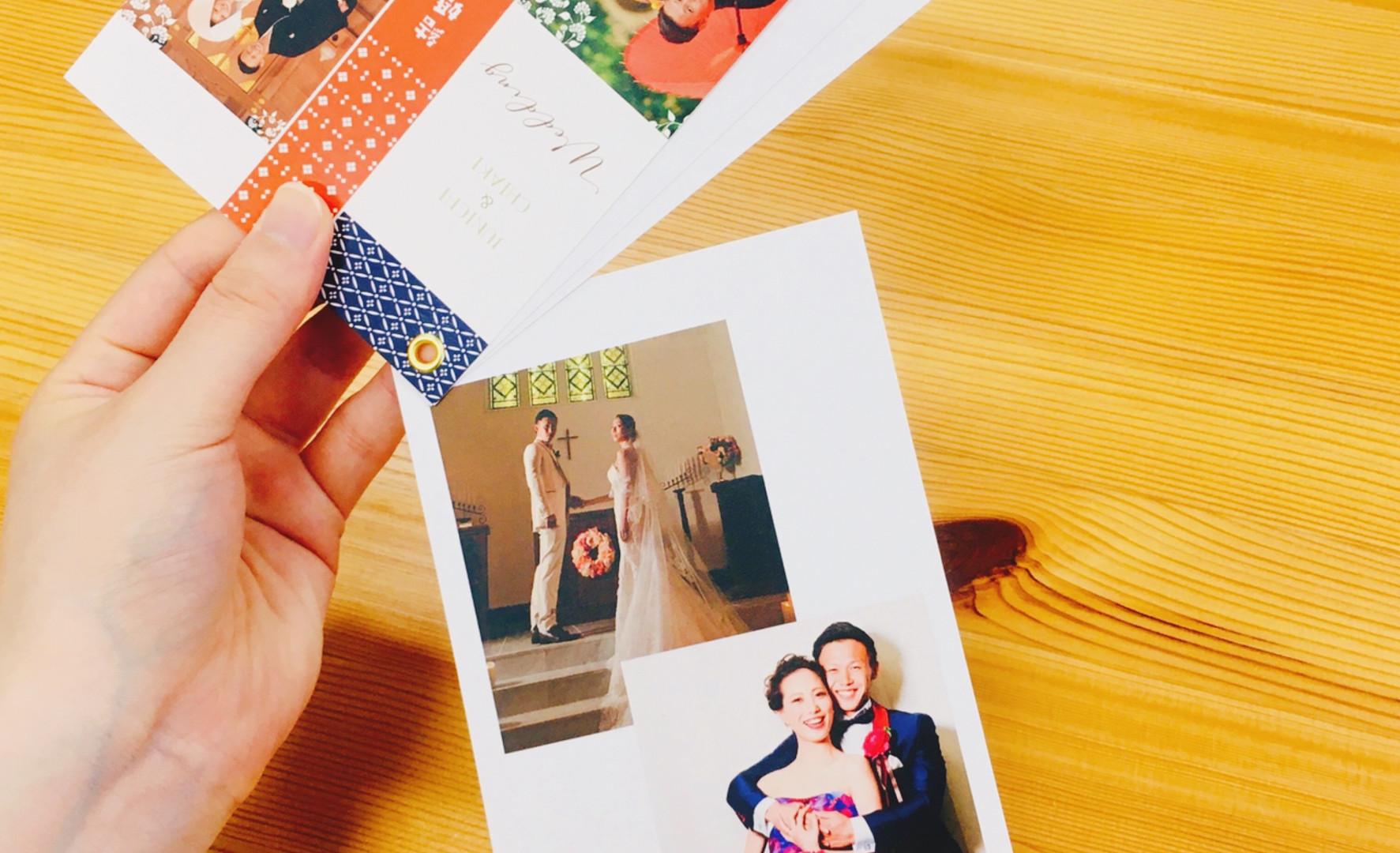 手持ち Just married デザイン5-E-4.jpg