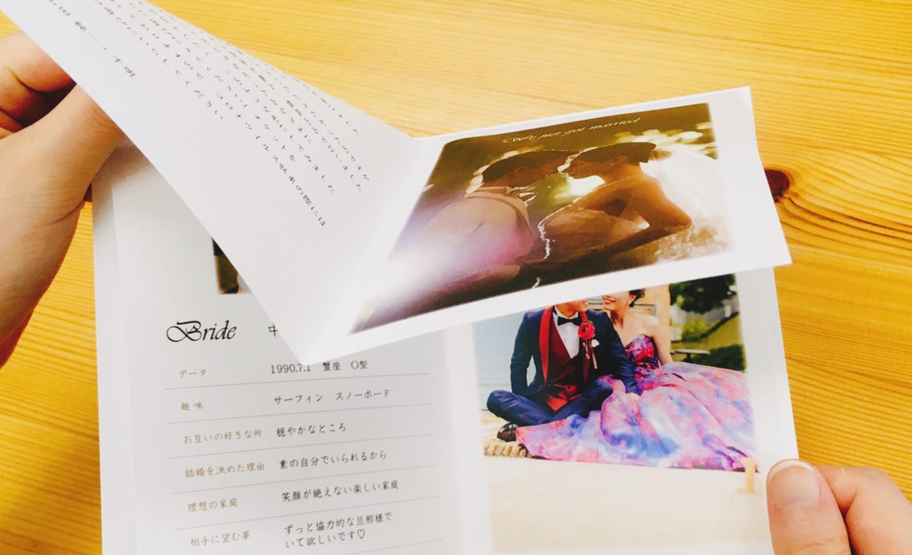 手持ち Just married デザイン8-A-4.jpg