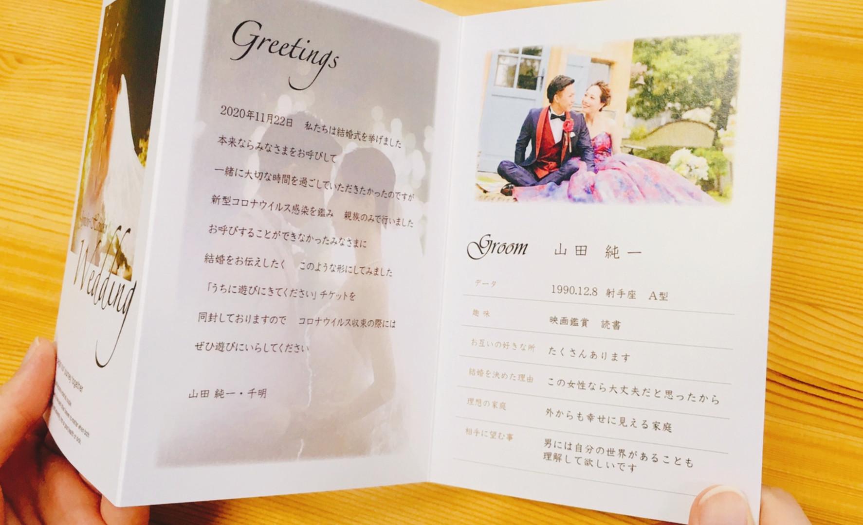 手持ち Just married デザイン8-D-2.jpg