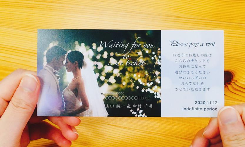 手持ち Just married デザイン8-Welcomeチケット.jpg