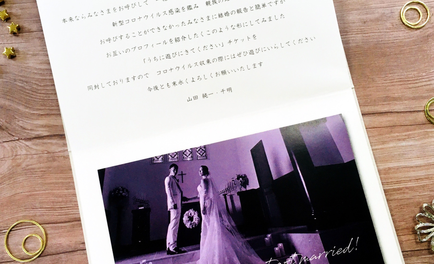 Just married デザイン4-A-4.jpg