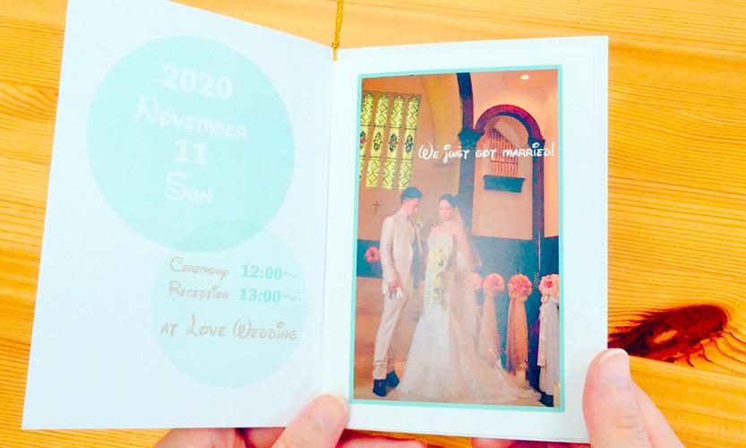 手持ち Just married デザイン1-B-2.jpg