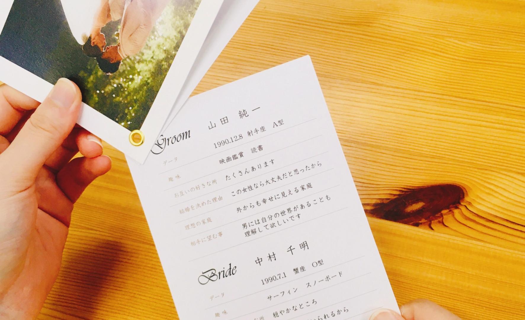 手持ち Just married デザイン8-E-3.jpg