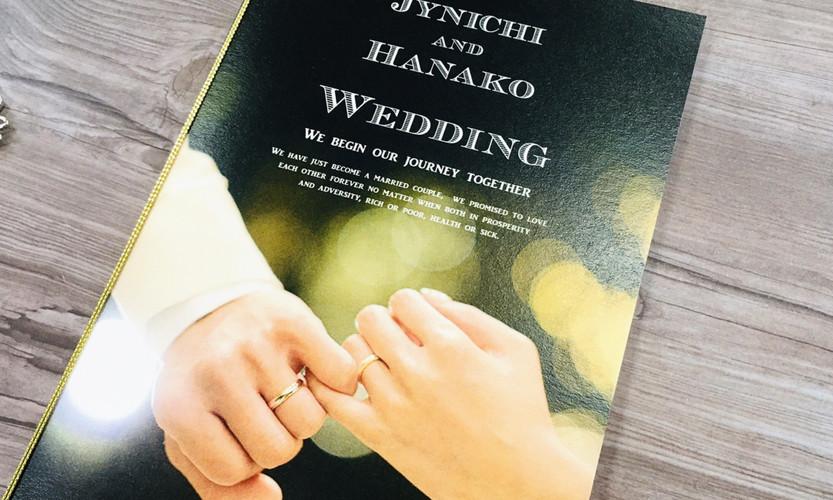 Just married デザイン6-B-2.jpg
