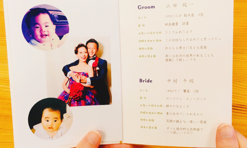 手持ち Just married デザイン5-B-4.jpg