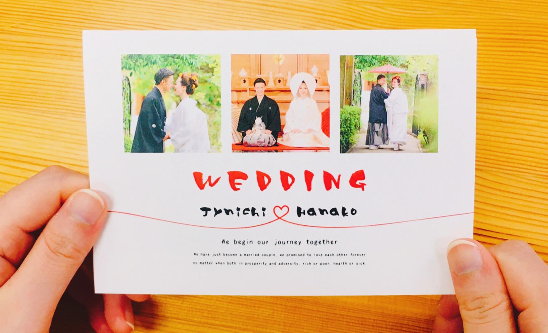 手持ち Just married デザイン9-C-1.jpg