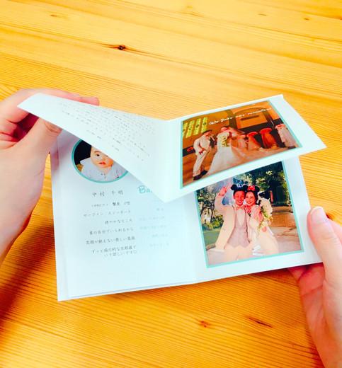 手持ち Just married デザイン1-A-4.jpg
