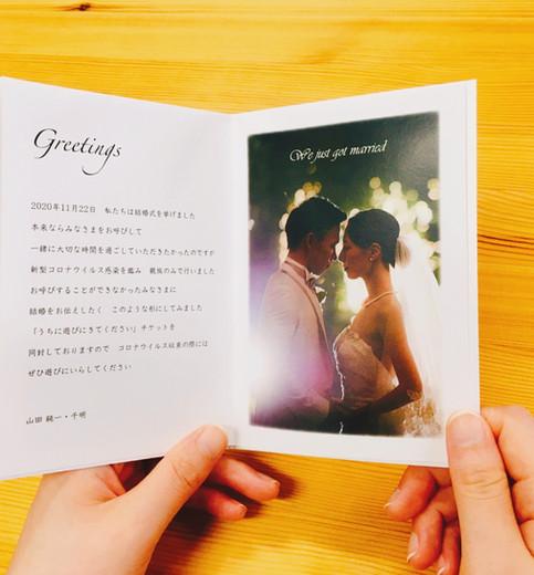 手持ち Just married デザイン8-A-3.jpg