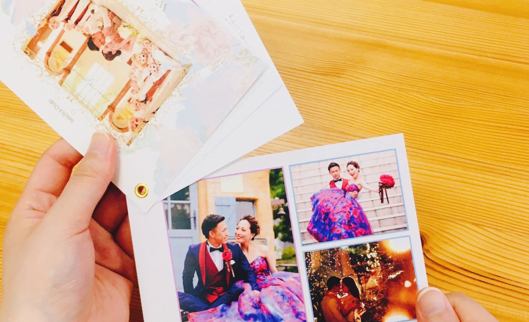手持ち Just married デザイン3-E-4.jpg