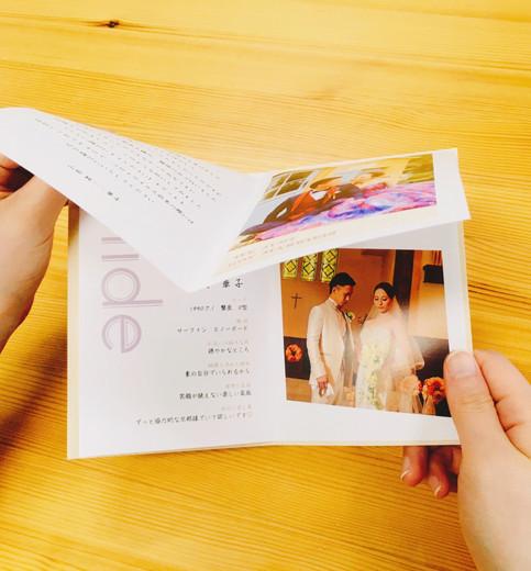 手持ち Just married デザイン7-A-4.jpg