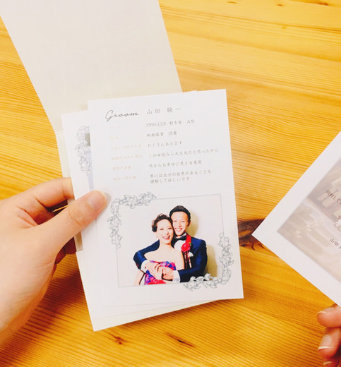 手持ち Just married デザイン10-C-4.jpg