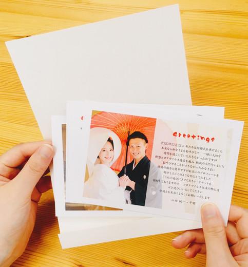 手持ち Just married デザイン9-C-3.jpg