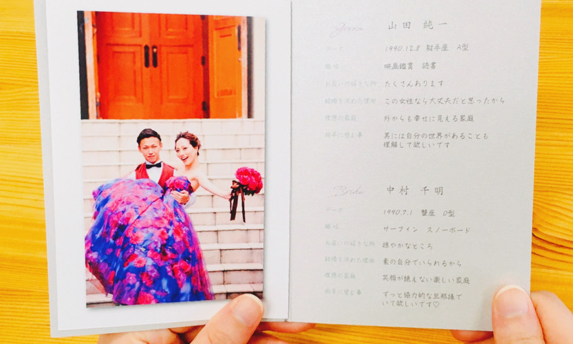 手持ち Just married デザイン4-B-4.jpg