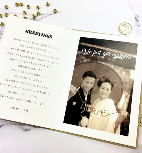 Just married デザイン2-A-4.jpg