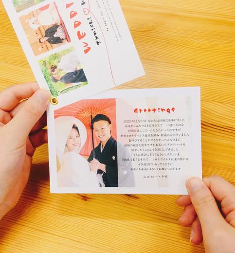 手持ち Just married デザイン9-E-2.jpg