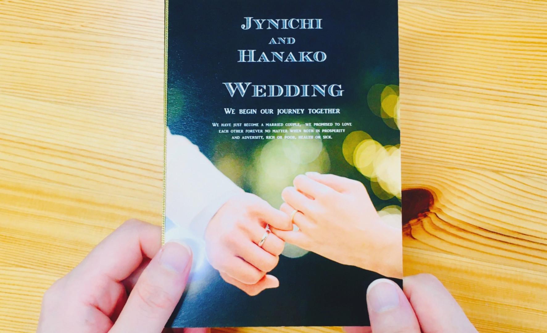 手持ち Just married デザイン6-B-1.jpg