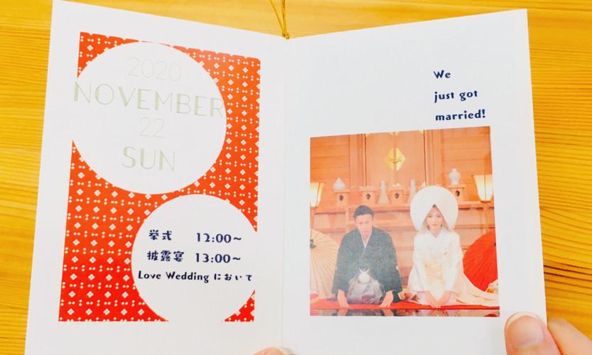 手持ち Just married デザイン5-B-2.jpg