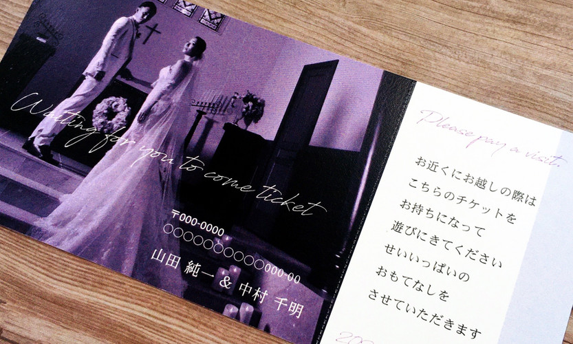 Just married デザイン4-Welcomeチケット.jpg