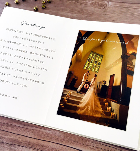 Just married デザイン10-A-4.jpg