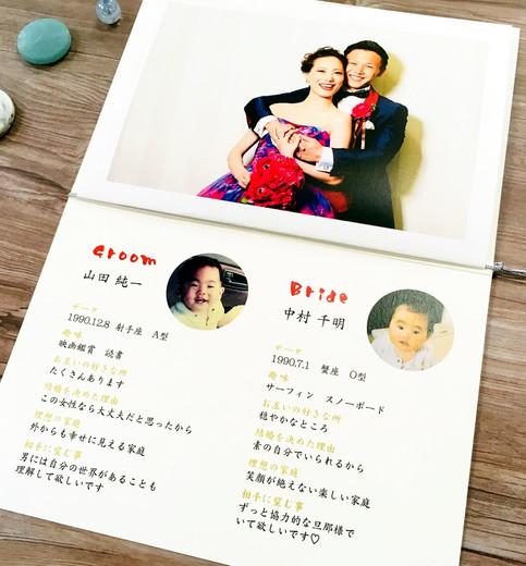 Just married デザイン9-B-5.jpg