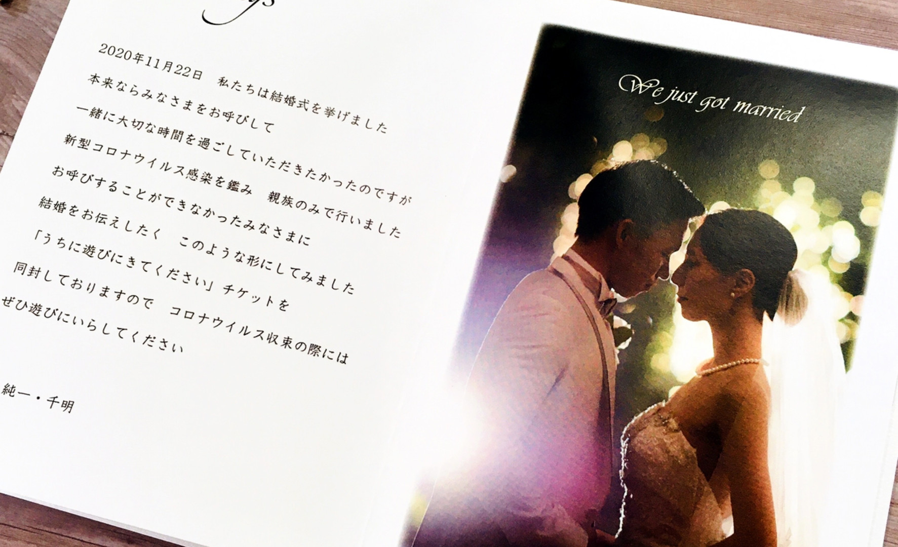 Just married デザイン8-A-5.jpg