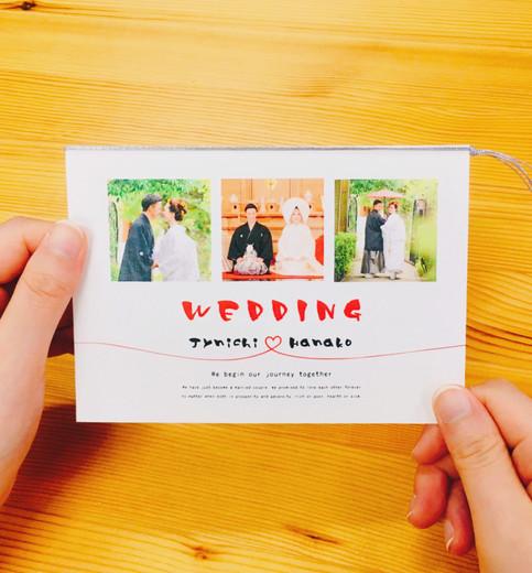 手持ち Just married デザイン9-B-1.jpg