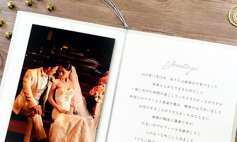 Just married デザイン4-B-4.jpg