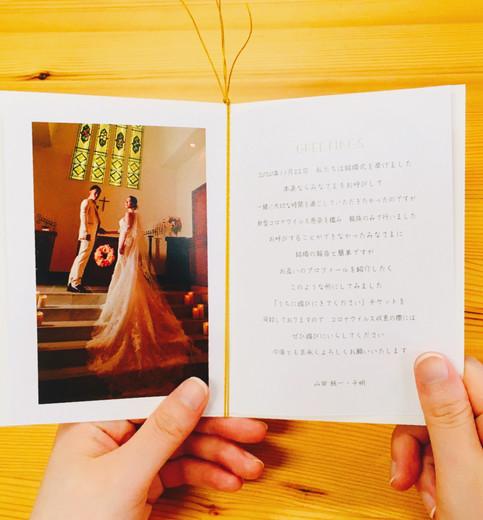 手持ち Just married デザイン5-B-3.jpg