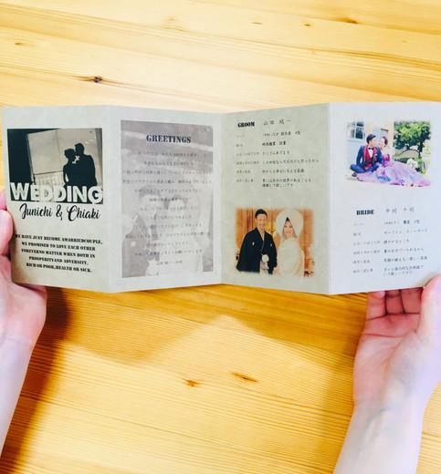 手持ち Just married デザイン2-D-4.jpg