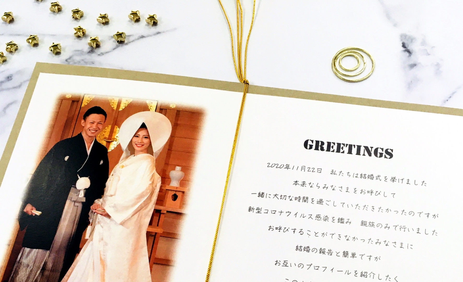 Just married デザイン2-B-4.jpg