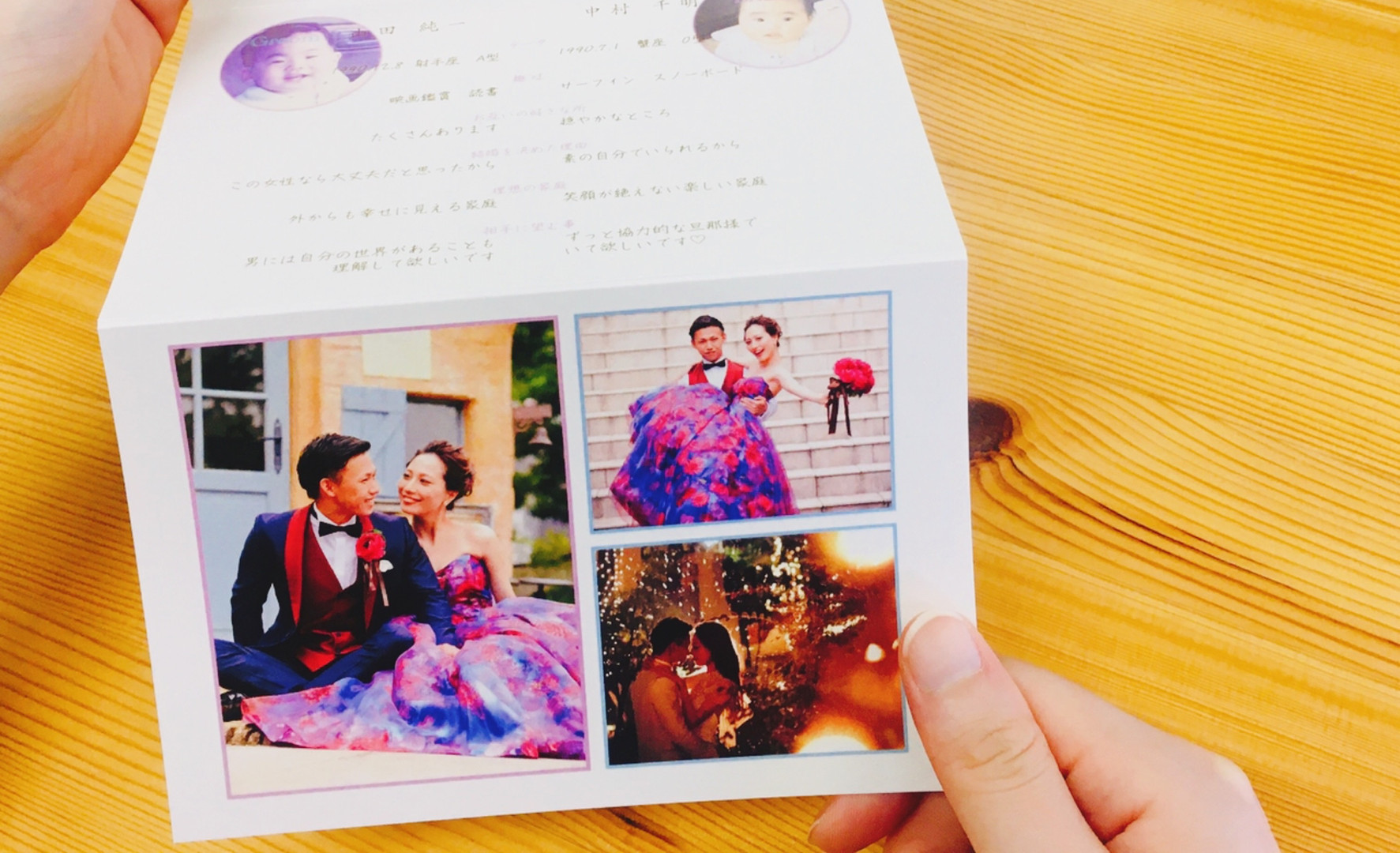 手持ち Just married デザイン3-D-3.jpg