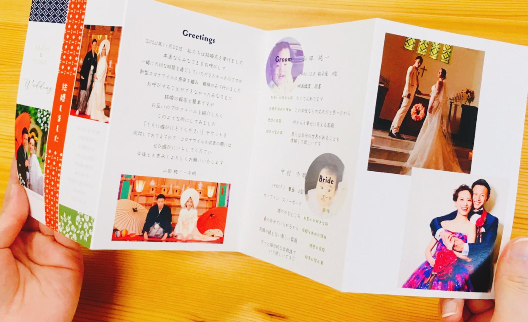 手持ち Just married デザイン5-D-4.jpg