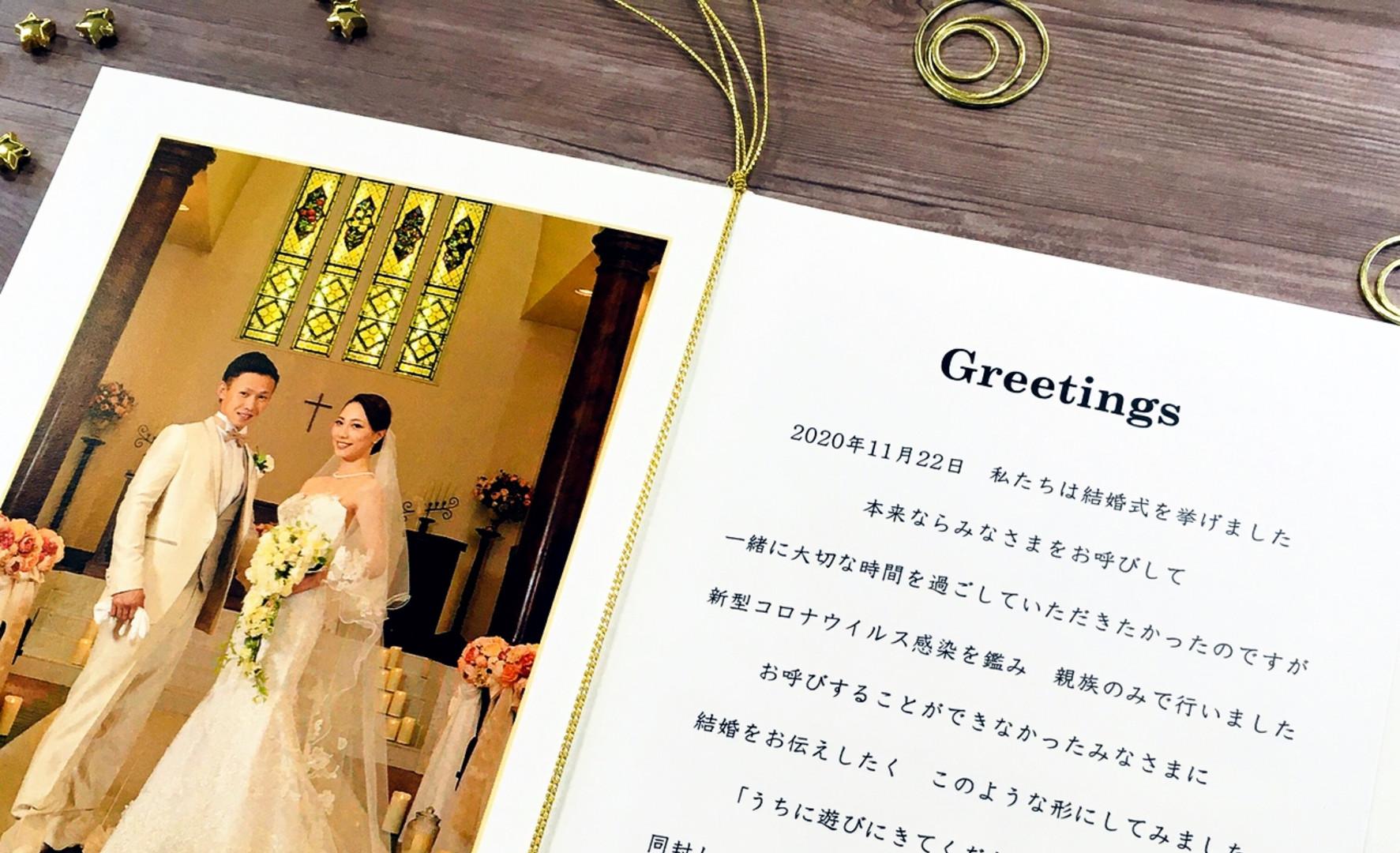 Just married デザイン6-B-4.jpg