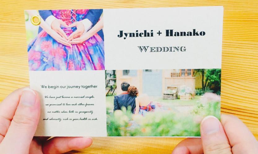 手持ち Just married デザイン7-E-1.jpg