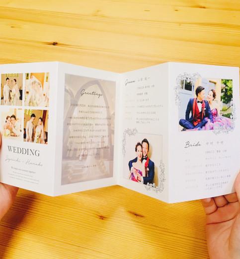 手持ち Just married デザイン10-D-4.jpg