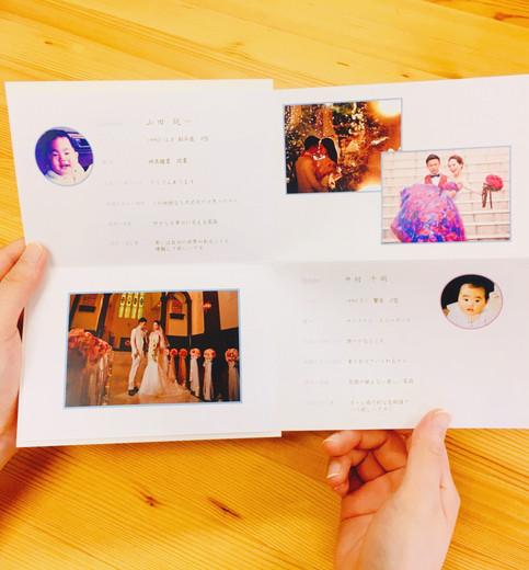 手持ち Just married デザイン3-A-5.jpg