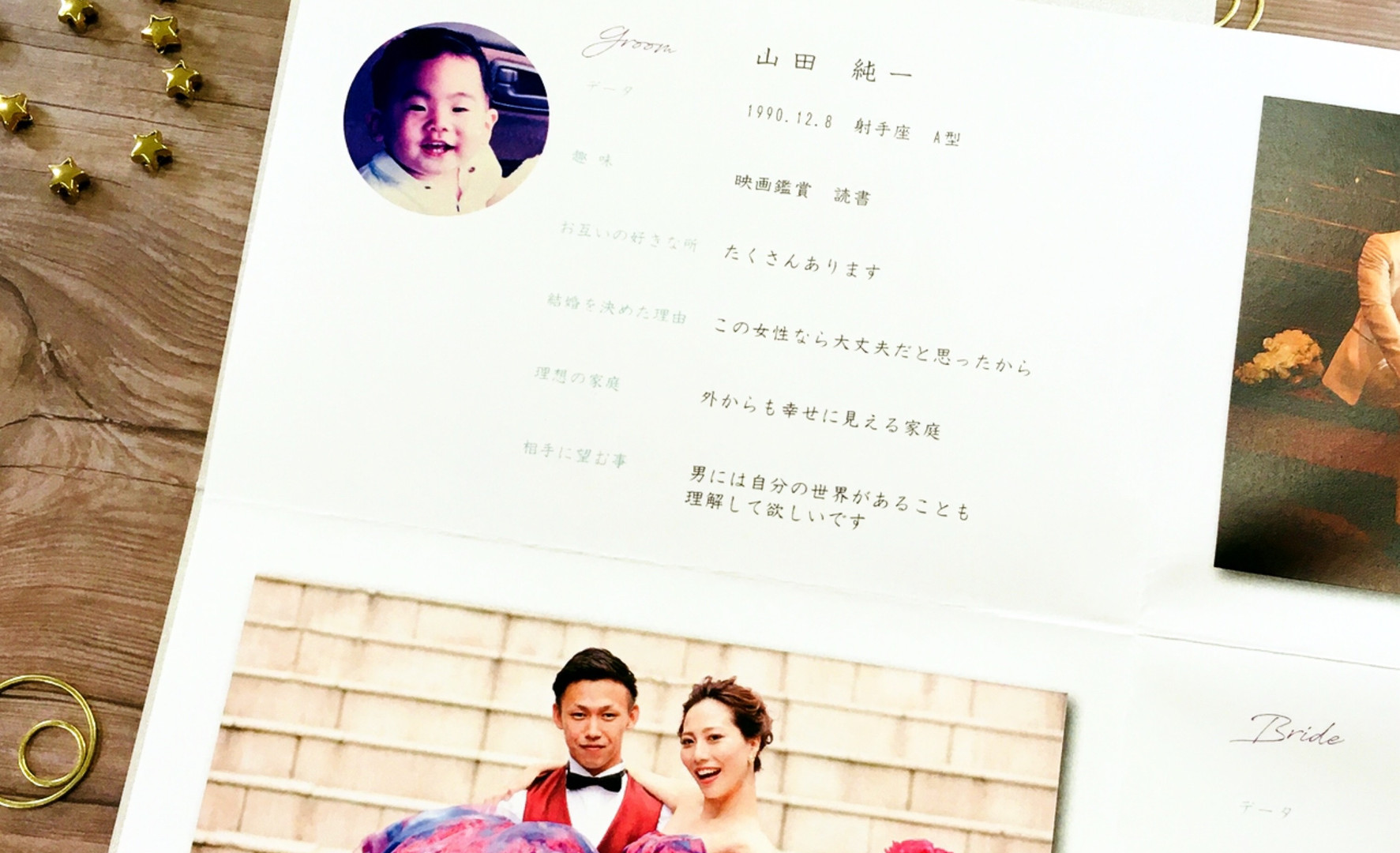 Just married デザイン4-A-5.jpg