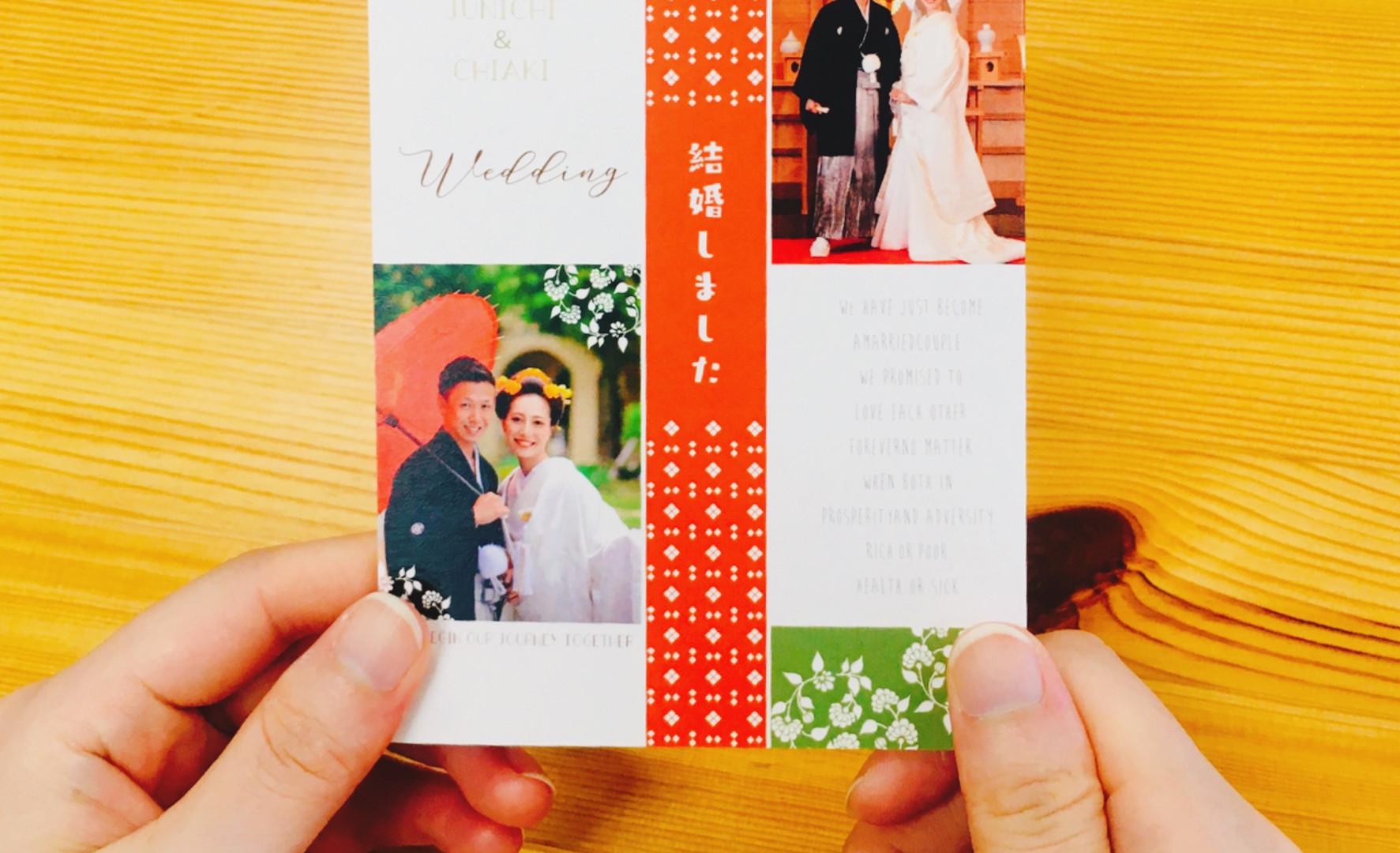 手持ち Just married デザイン5-D-1.jpg