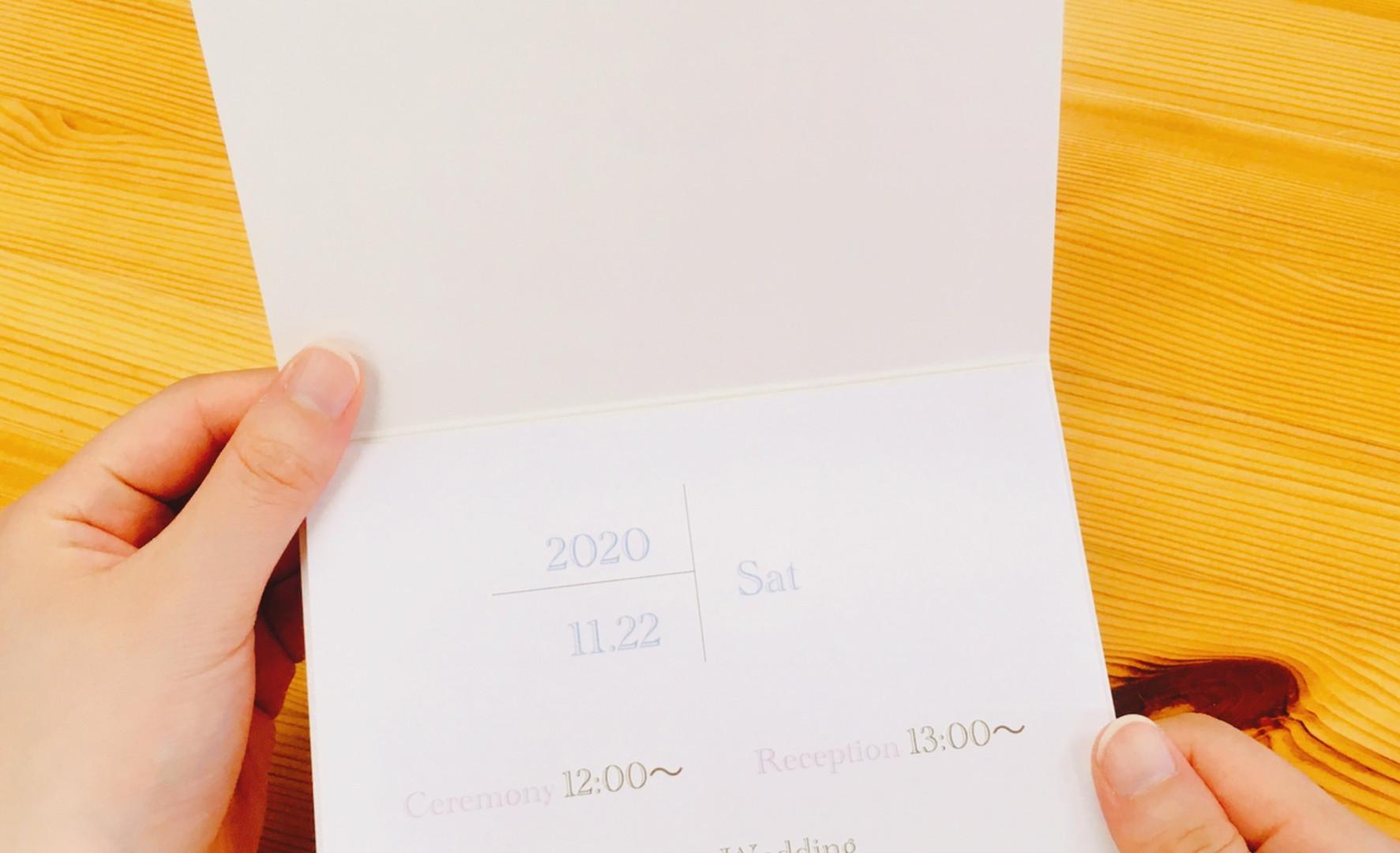 手持ち Just married デザイン3-A-2.jpg