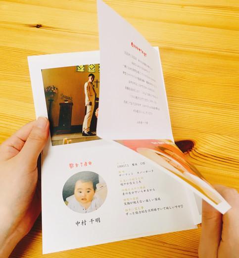 手持ち Just married デザイン9-A-4.jpg
