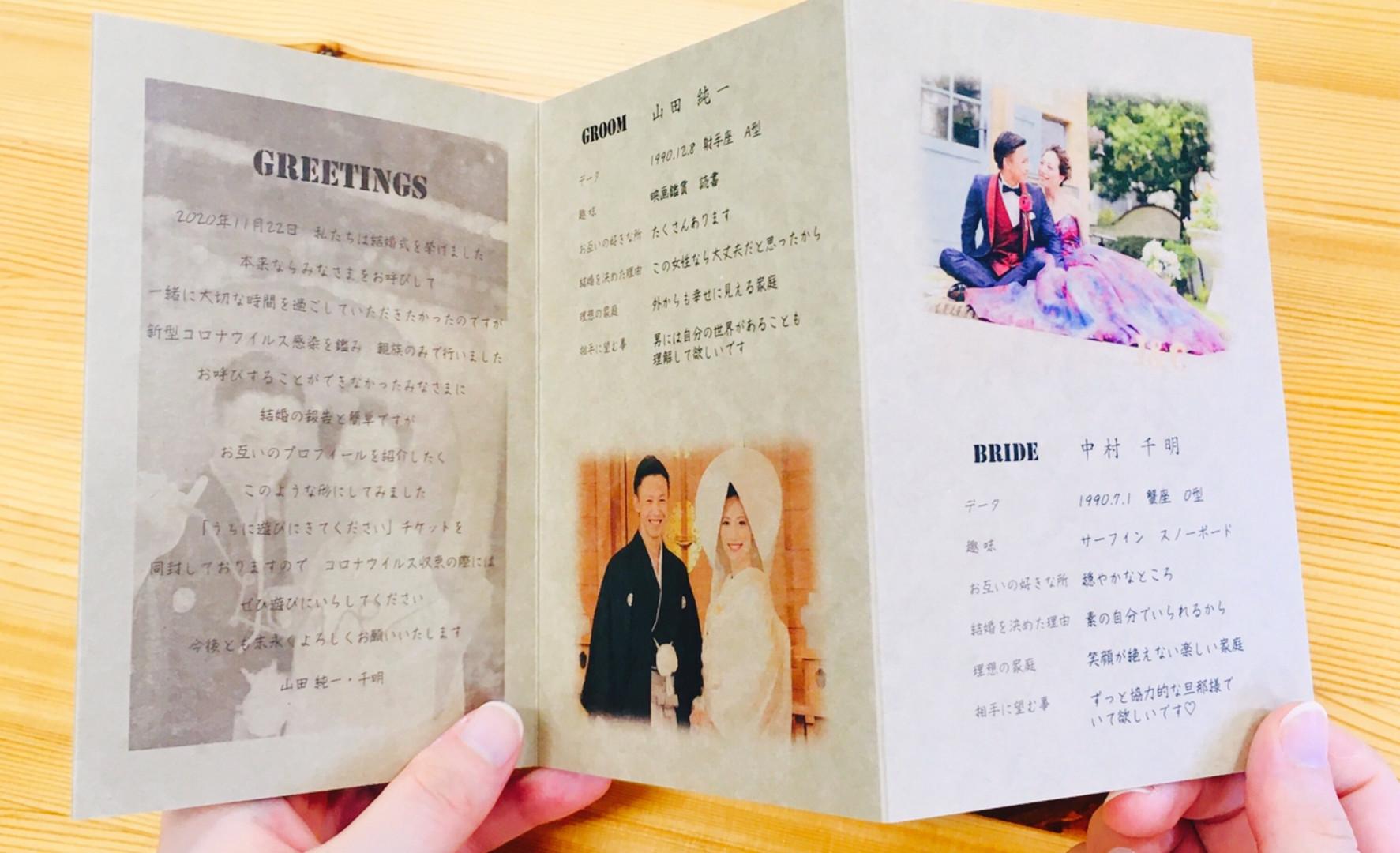 手持ち Just married デザイン2-D-3.jpg