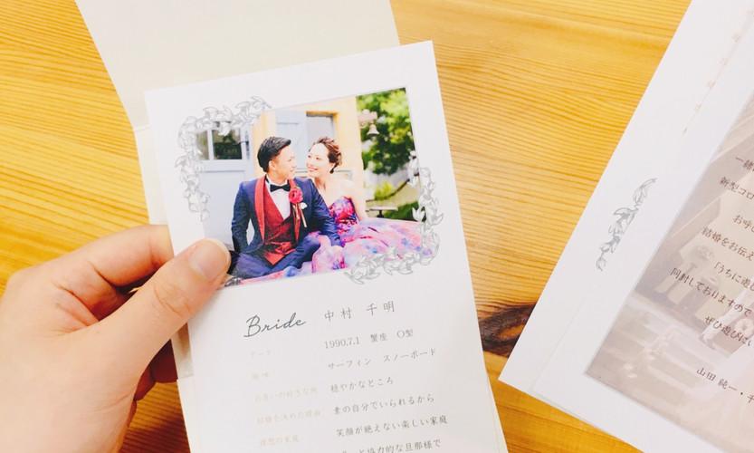 手持ち Just married デザイン10-C-5.jpg