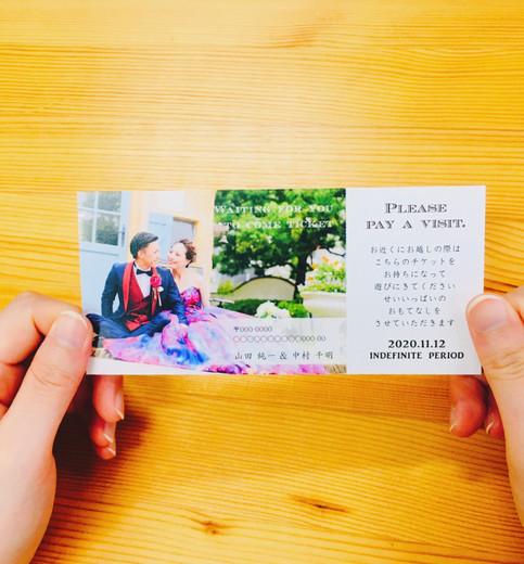 手持ち Just married デザイン6-Welcomeチケット.jpg