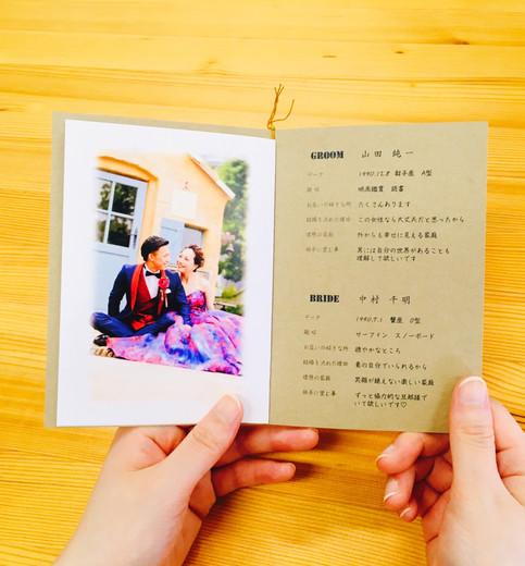 手持ち Just married デザイン2-B-4.jpg