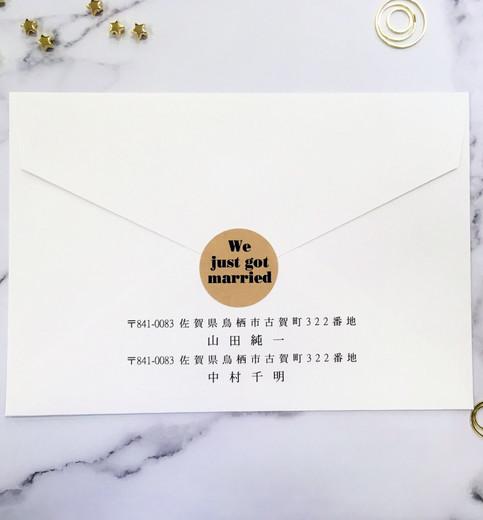Just married デザイン7-封筒.jpg
