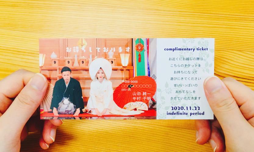 手持ち Just married デザイン5-Welcomeチケット.jpg