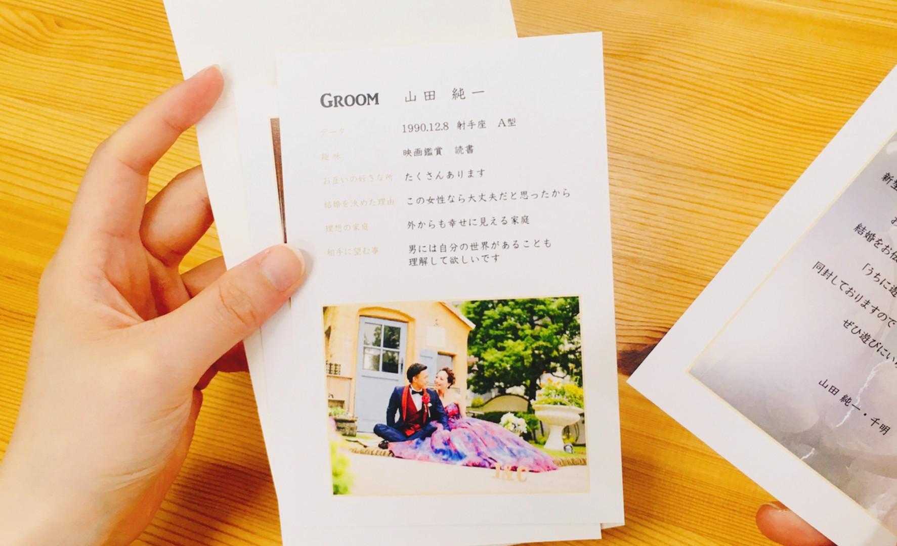手持ち Just married デザイン6-C-4.jpg