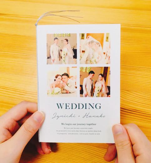 手持ち Just married デザイン10-B-1.jpg